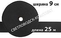 Резинка текстильная широкая, 9 см, Италия, цв. чёрный
