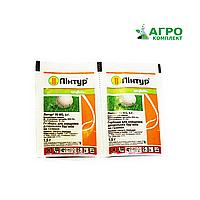 Линтур гербицид (оригинал)