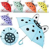 Зонт детский с ушками арт. 0211