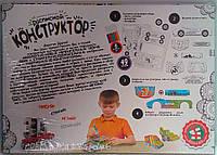 Пазлы 3Д Бумажный Расписной конструктор Машина 3DK-01-06 Danko-Toys Украина