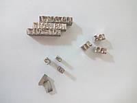 Символ,блок,клеймо магний для TreiP и TreiP-ARM