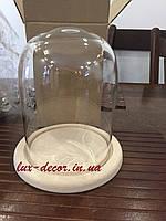 Колпак-купол стеклянный  с доской 155*210мм