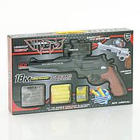 Пистолет с присосками арт. 31