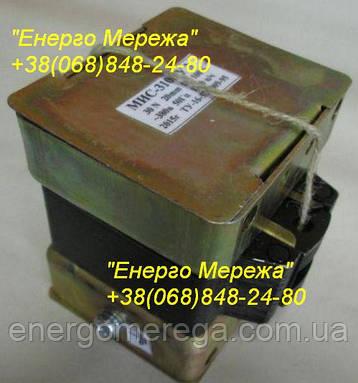 Электромагнит МИС 3100 220В, фото 2