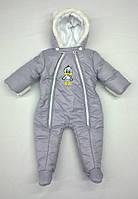 Комбинезон  для малыша бледно-фиолетовый