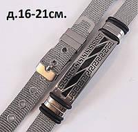 Мужской браслет на кольчужном ремешке вставкой с узором