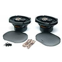 Автомобильные колонки акустика BM PR-6390 Turbo / 700W