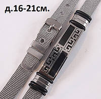 Мужской браслет на кольчужном ремешке - узор асимметрия