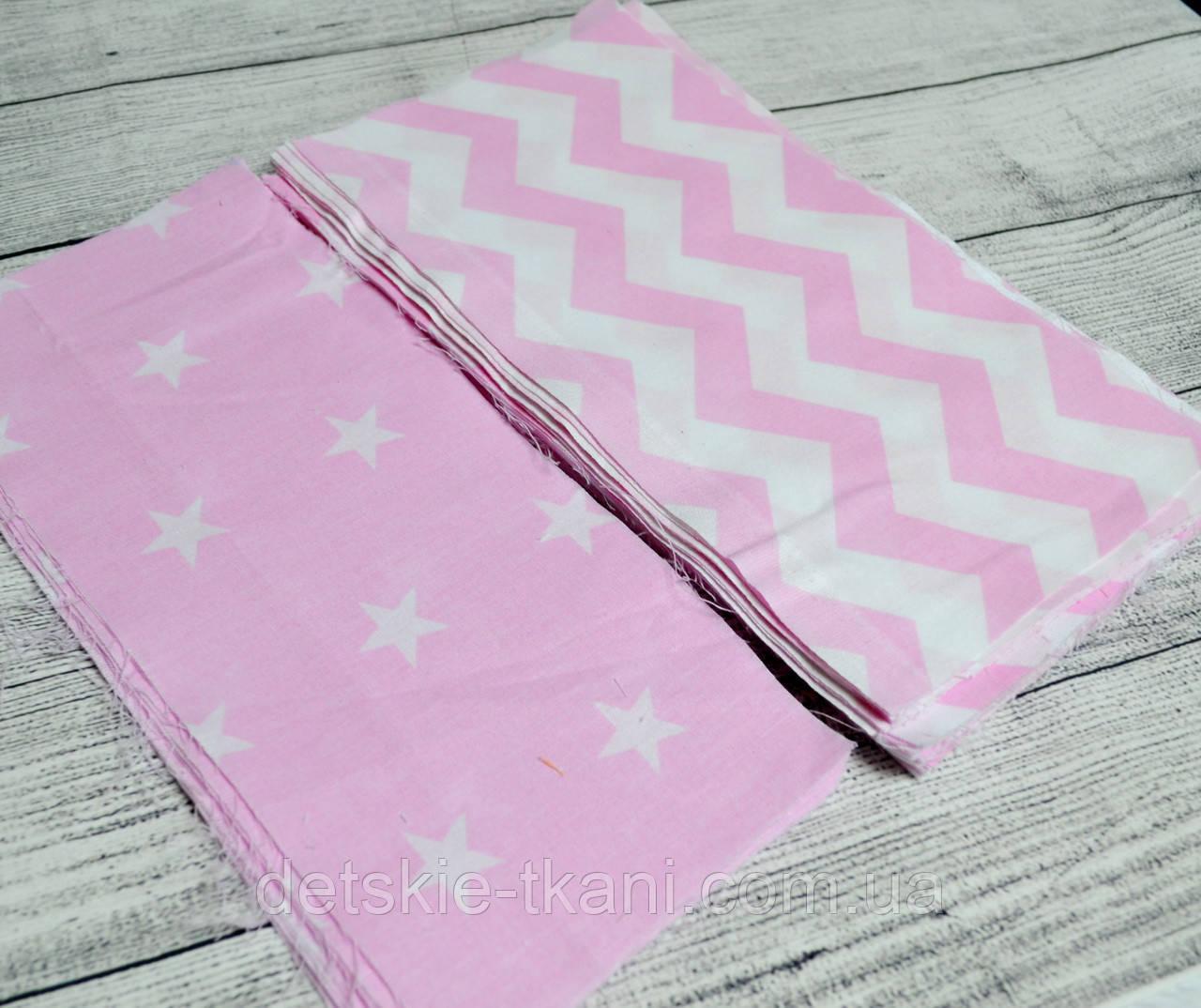 Набор тканей для рукоделия с розовым зигзагом и звёздами №65