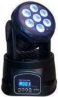 Светодиодная LED голова Free Color W710 MINI MOVING HEAD (7 LED X 10W) 4 IN 1 COLOR