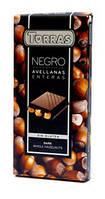 Черный шоколад без глютена Torras Dark chocolate with whole hazelnuts с лесными орехами 200 г