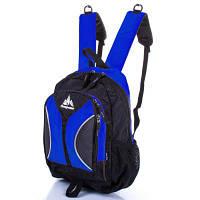 Детский рюкзак onepolar (ВАНПОЛАР) w1297-blue