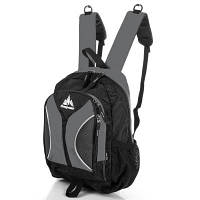 Детский рюкзак onepolar (ВАНПОЛАР) w1297-grey