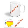 """Прикольная чашка керамическая """"Пью только чай!"""""""