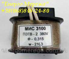 Электромагнит МИС 3200 110В, фото 2