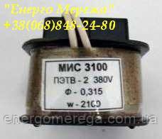 Электромагнит МИС 3200 220В, фото 2
