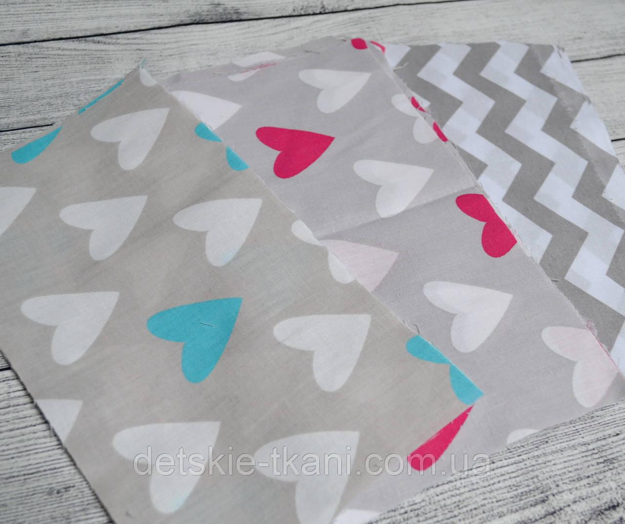 Набор тканей для рукоделия с малиновыми и бирюзовыми сердцами и зигзагами № 69