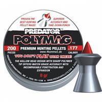 Пули для пневматических винтовок JSB Polymag 4,5 мм 0,52 гр. (200 шт/уп)