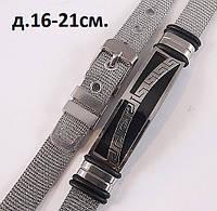 Мужской браслет на кольчужном ремешке - узор дуга