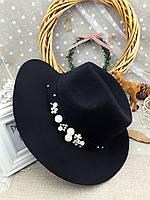 Женская фетровая шляпа с жемчугом