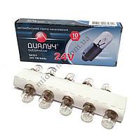 Лампа габаритная и дополнительного освещения 24V 1W BA9S