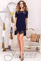 Женская темно-синяя туника Санти_1 Jadone Fashion 50-56 размеры