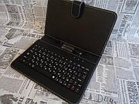 Чехол клавиатура для планшета 10 дюймов
