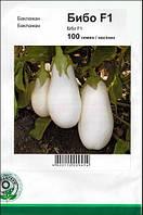 Бибо F1 (Seminis/ АГРОПАК+) 100 семян