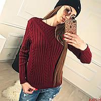 Вязанный женский свитер однотонный