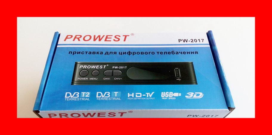 Приставка для цифрового телевиденья Prowest PW-2017!Акция