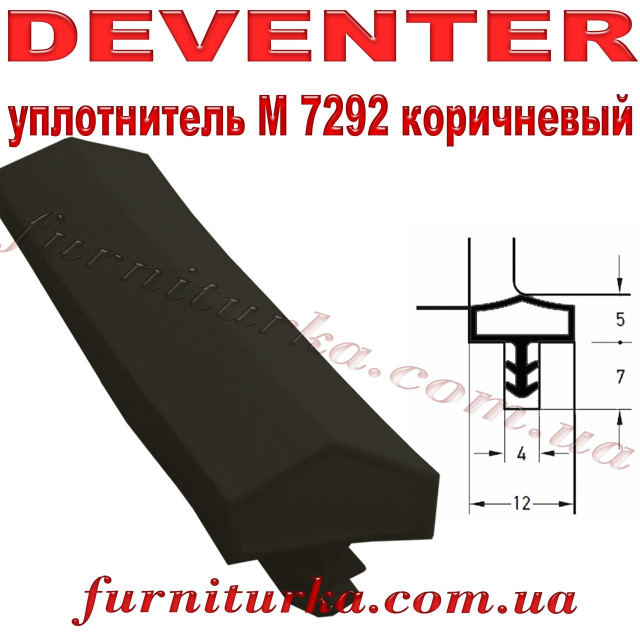 Уплотнитель дверной Deventer М 7292 коричневый