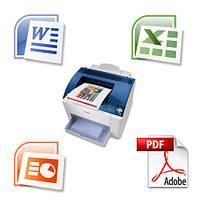 Цифровая печать документов