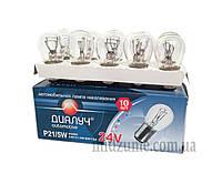 Лампа указателей поворотов и стоп-сигналов P21/5W 24V 21/5W BAY15D