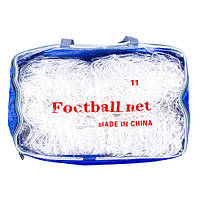 Сетка для футбольных больших ворот шестигранна 7,3x2,4x2м NETS эластан 2 шт (СМИ FN-02-11)