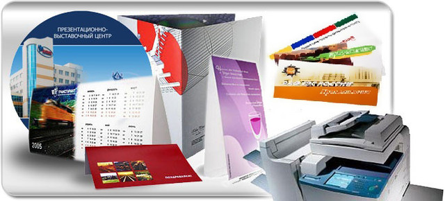 Цифровая печать документов в Днепре