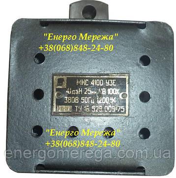 Электромагнит МИС 4100 127В, фото 2