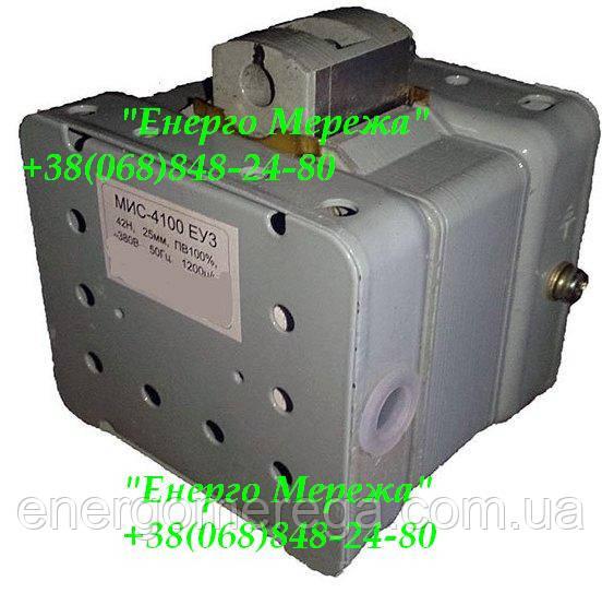 Электромагнит МИС 4100 127В