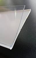 Ценникодержатель белый DBR самоклеющийся на вспененном скотче, высота 60 мм, длина 1000 мм