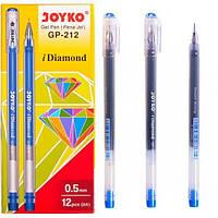 Ручка гелевая GP-212 JOYKO 12 штук, синяя
