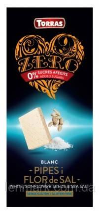 Белый шоколад без сахара Torras ZERO BLANC PIPES FLOR de SAL с семенами подсолнуха и морской солью  125 г