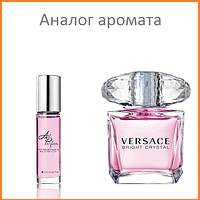 2. Концентрат Roll-on 15 мл Bright Crystal Versace