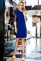 Платье-туника Кобби_1 электрик Jadone Fashion 50-56 размеры