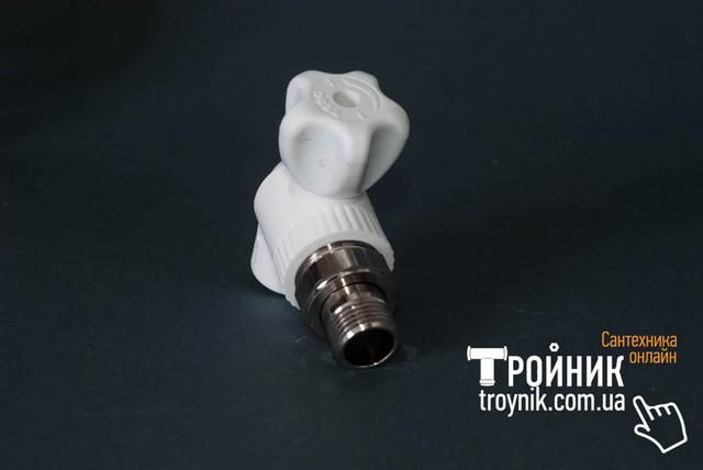 Шаровый кран для радиатора ппр угловой 20х1/2