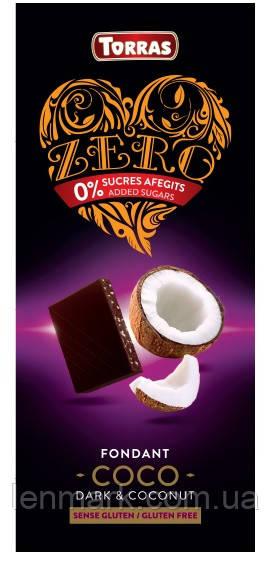 Черный шоколад без  сахара Torras ZERO NEGRA СОСО с кокосом 125 г