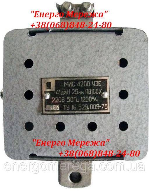 Электромагнит МИС 4200 110В