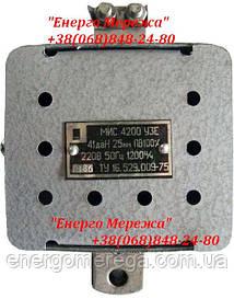 Електромагніт МІС 4200 110В