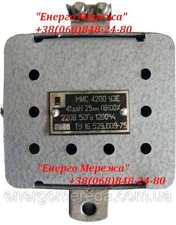 Электромагнит МИС 4200 220В, фото 2