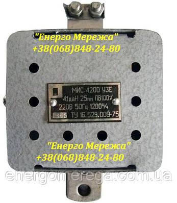 Электромагнит МИС 4200 110В, фото 2