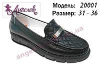 Туфли кожаные для девочек