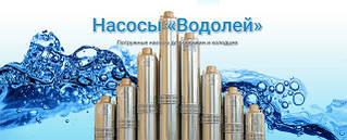 Скважинный насос   Погружной скважинный насос   Глубинный насос для скважины   Насос для скважины
